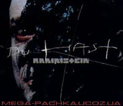 Rammstein Du hast (Single) 1997